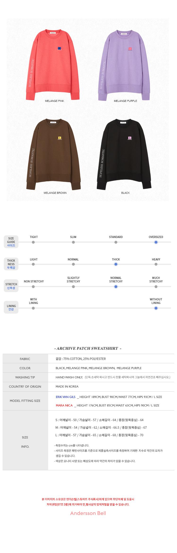 앤더슨벨(ANDERSSON BELL) 유니섹스 아카이브 패치 스웻셔츠  atb173u(M/Pink)