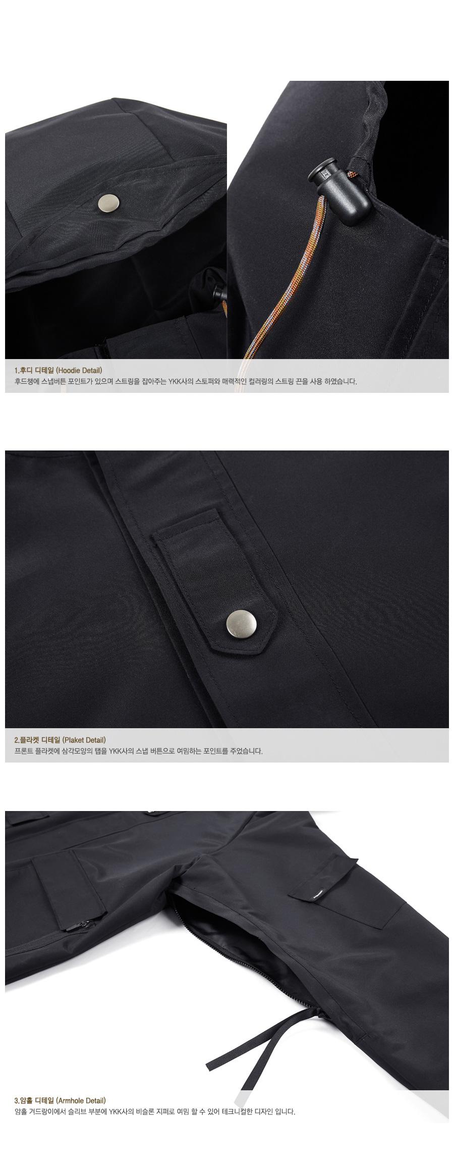 앤더슨벨(ANDERSSON BELL) 앤더슨 밀리터리 유틸리티 자켓  awa137m(Black)
