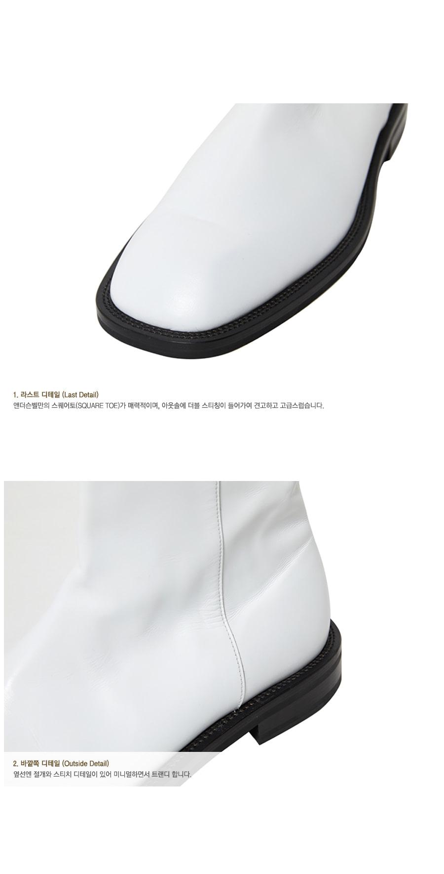 앤더슨벨(ANDERSSON BELL) 앤더슨 스퀘어토 첼시 부츠 aaa202m(White)
