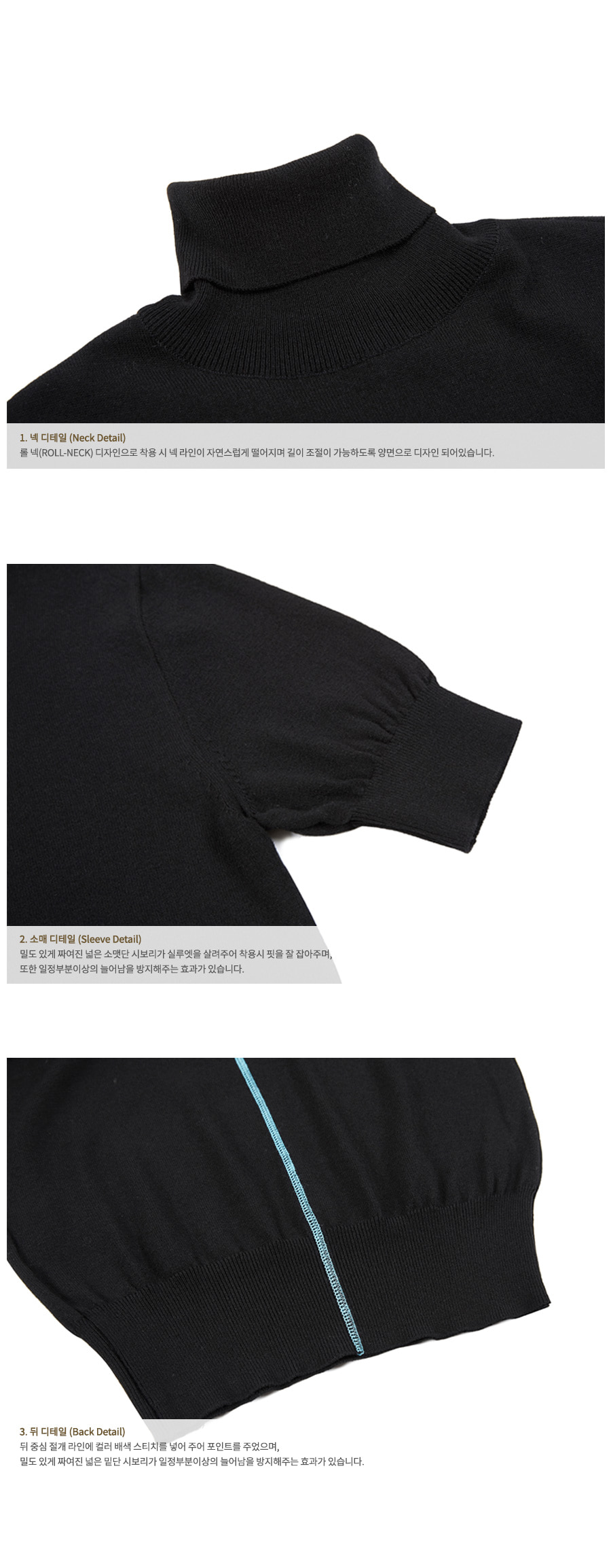 앤더슨벨 RIBBED SHORT SLEEVE TURTLENECK SWEATER BLACK atb291w