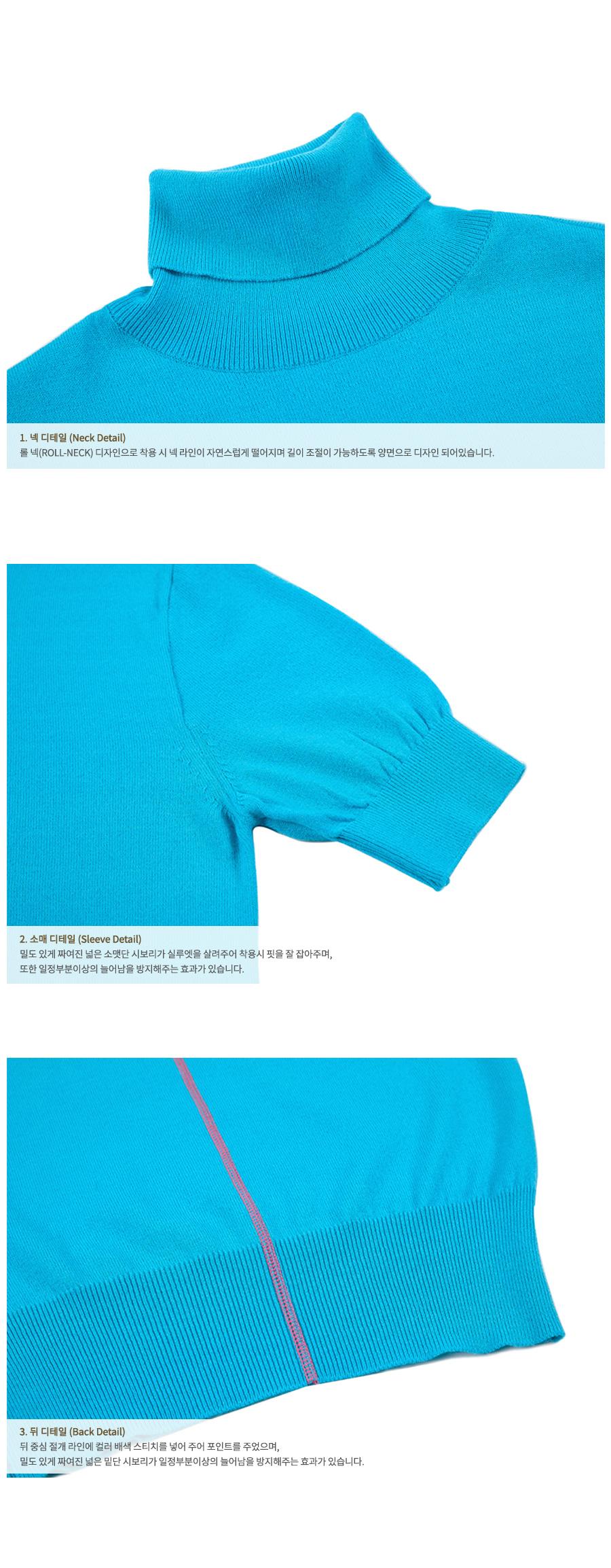 앤더슨벨 RIBBED SHORT SLEEVE TURTLENECK SWEATER NEON BLUE atb291w