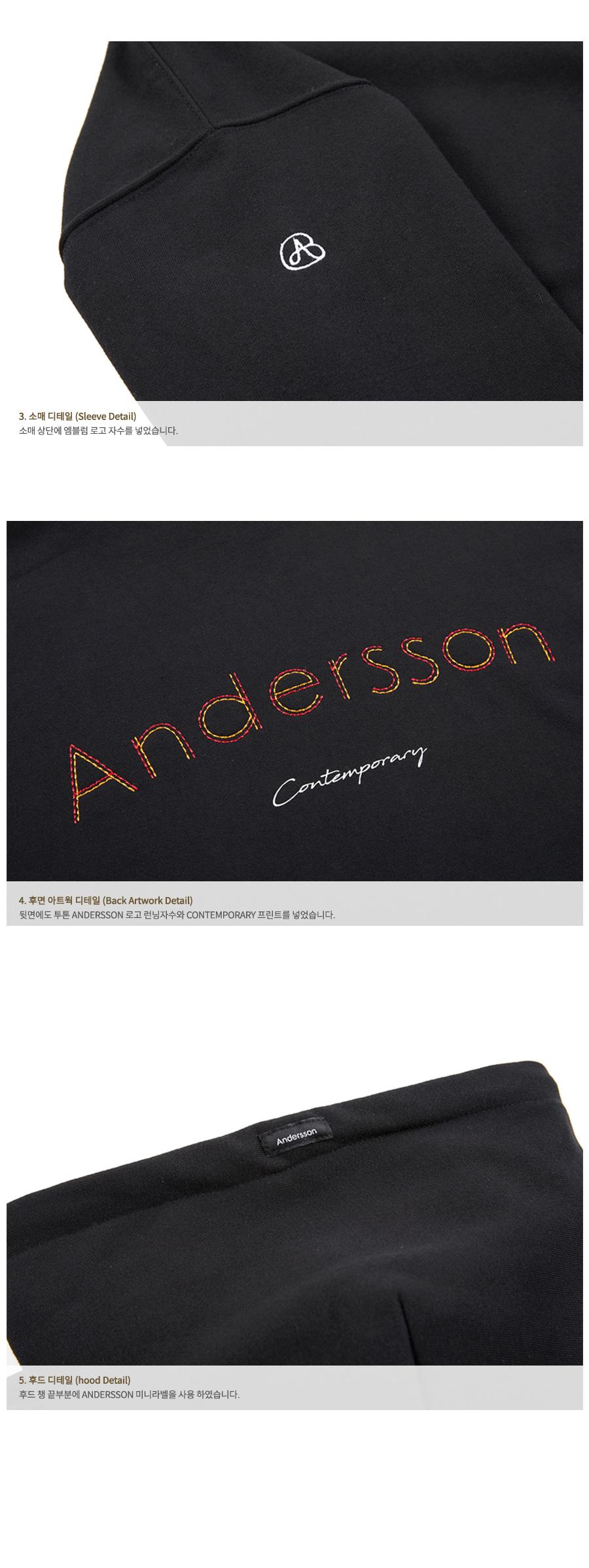 앤더슨벨 UNISEX RUNNING EMBROIDERY ANDERSSON HOODIE atb295u BLACK