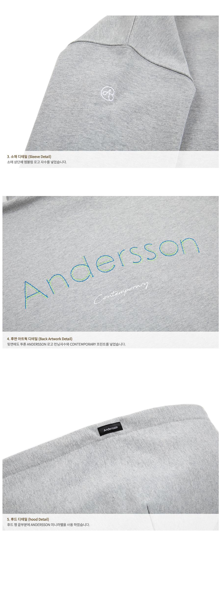앤더슨벨 UNISEX RUNNING EMBROIDERY ANDERSSON HOODIE atb295u GREY