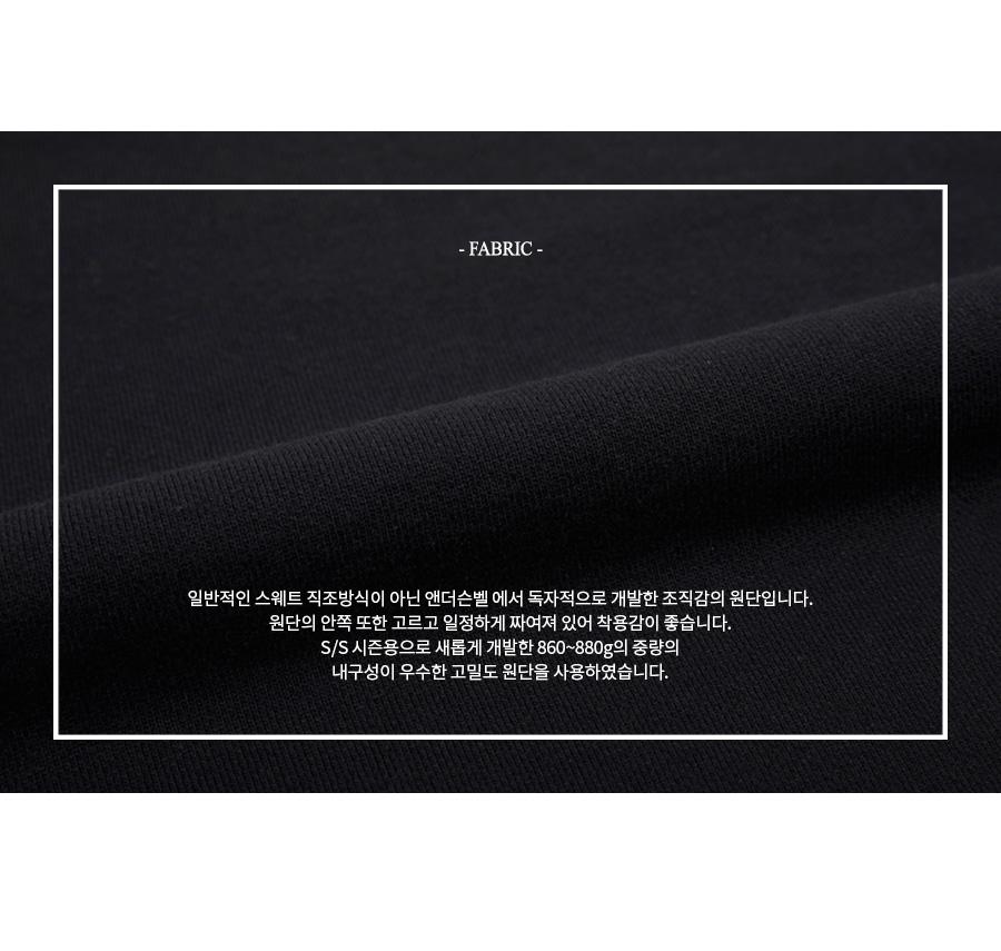 앤더슨벨 유니섹스 콘트라스트 프린트 로고 스웨트셔츠 블랙 atb298u