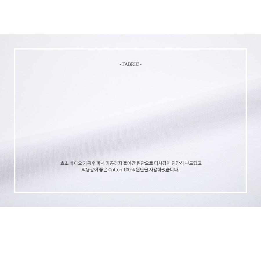 앤더슨벨 유니섹스 시그니쳐 엠블럼 티셔츠 화이트 atb302u