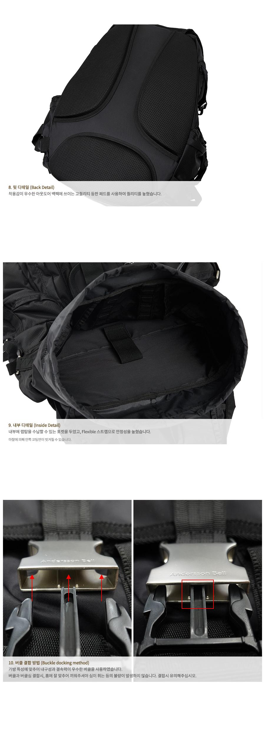 앤더슨벨(ANDERSSON BELL) 유니섹스 테크니컬 베를린 백팩 aaa237u(BLACK)