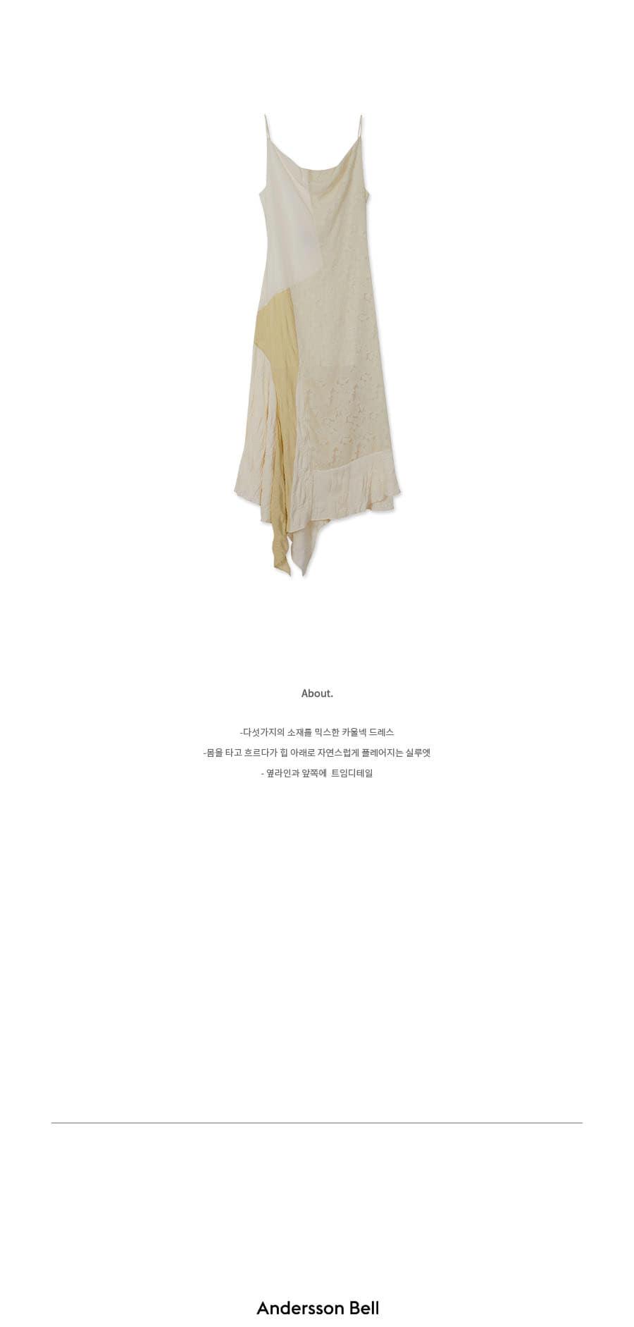앤더슨벨 포 우먼(ANDERSSON BELL for WOMEN) 가브리엘 카울넥 드레스 atb581w(ECRU)